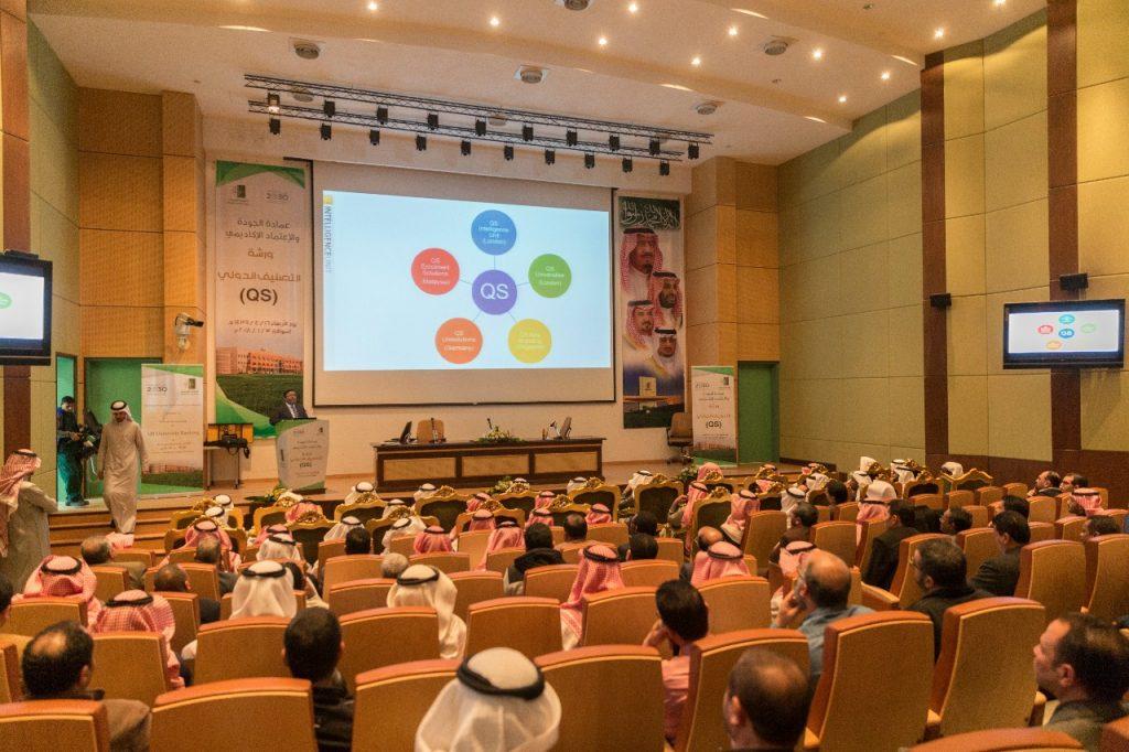 جامعة الجوف تقيم ورشة عمل حول التصنيف الدولي للجامعات QS