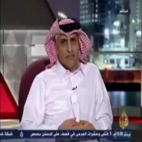 بالفيديو.. قناة الجزيرة تستضيف شخص كمعارض سوري ثم تستضيفه معارض سعودي