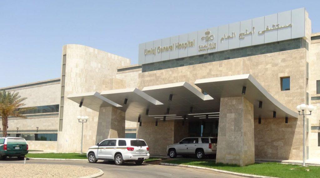 طوارئ مستشفى أملج يستقبل أكثر من 76 الف حالة العام الماضي