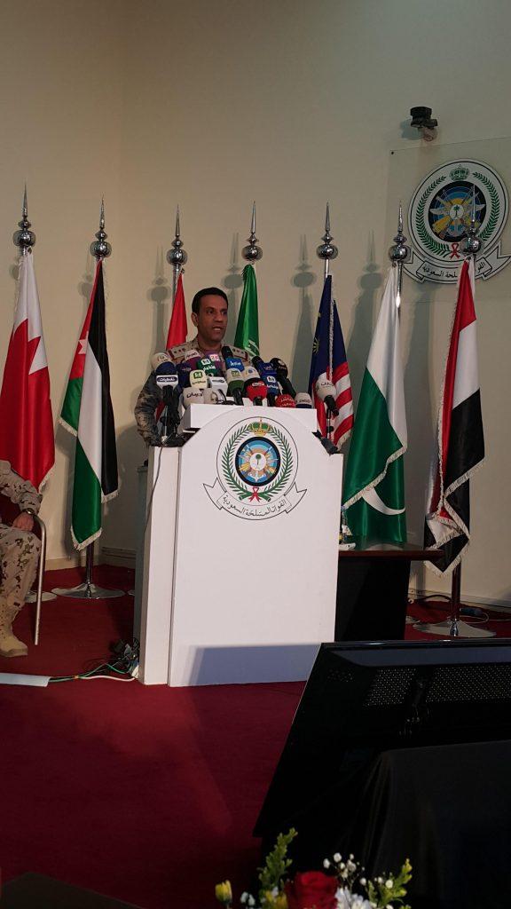 استهداف كهوف تخزين صواريخ بالستية واسلحة بجبل النهدين في صنعاء