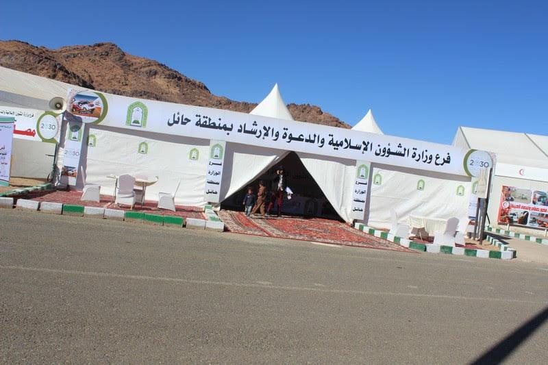 الشؤون الإسلامية توفر مصلى بسعة 600 شخص
