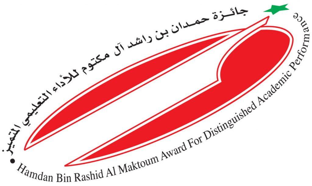 ترشح 3 معلمين لجائزة حمدان من تعليم عسير