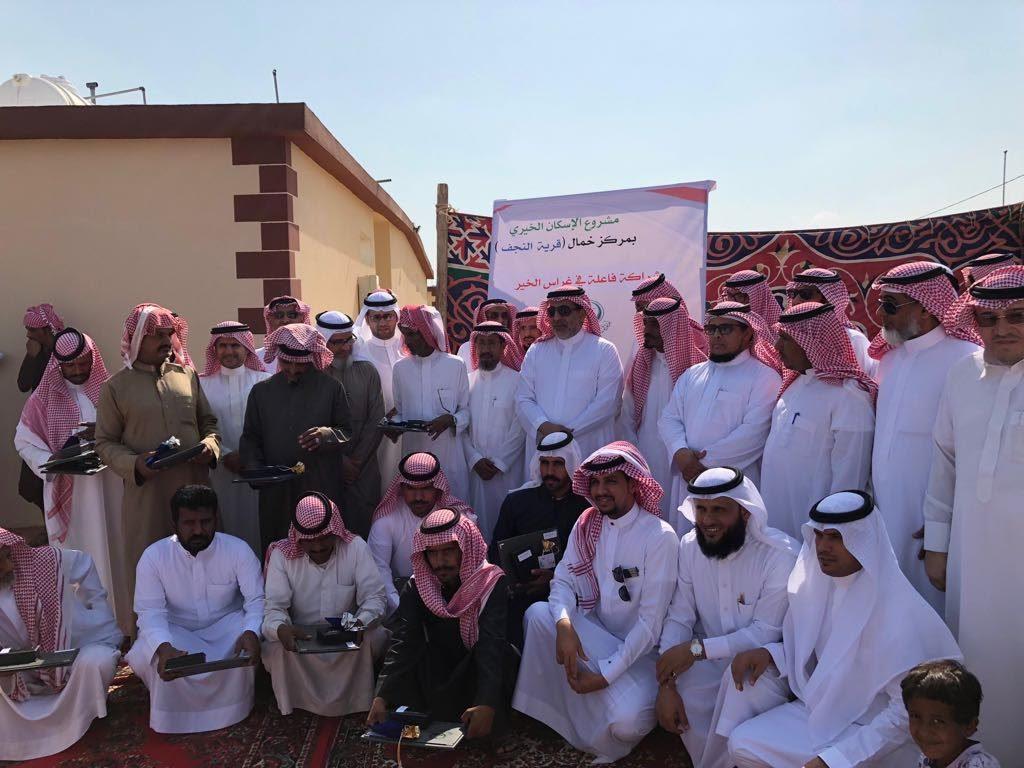 محافظ ينبع يسلم 50 وحدة من الأسكان الخيري لمستحقيها بمركزي خمال ونبط ( أبو شكير )