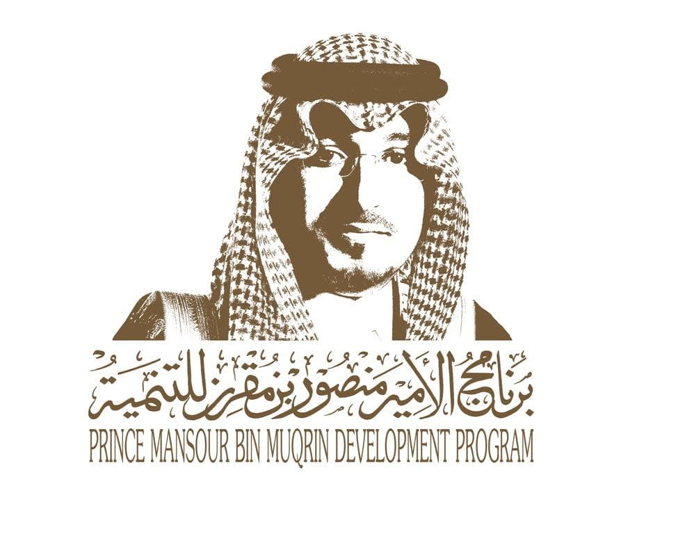 أمير منطقة عسير يعتمد مسارات العمل لبرنامج الأمير منصور بن مقرن للتنمية