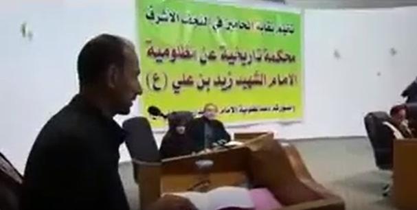 """محكمه شيعيه عراقية تحكم على """"هشام بن عبدالملك"""" المتوفى """"743م"""" بالإعدام شنقاً!"""