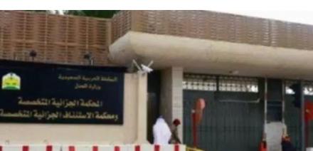 محاكمة 4 مواطنين متهمين بالالتحاق لحزب الله في إيران وتهريب المطلوبين أمنياً اليها!
