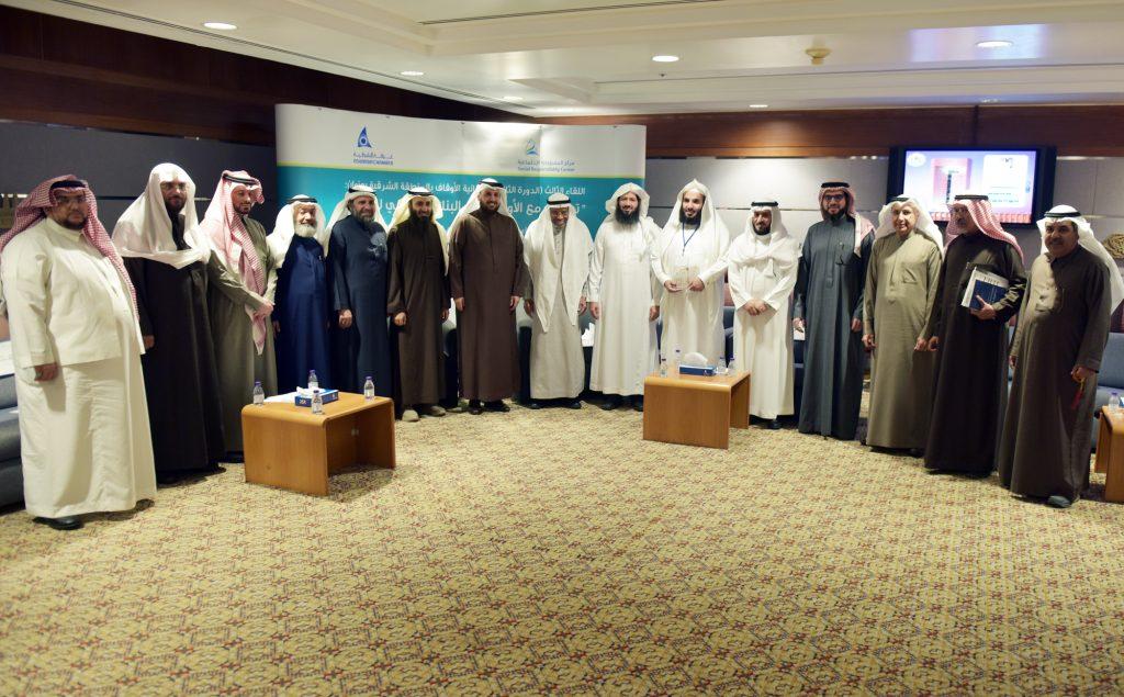معالي الدكتور احمد : البنك الاسلامي للتنمية مفتوحة للتعاون في مجال الاوقاف مع الغرف التجارية