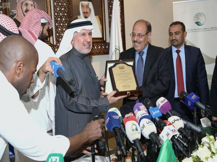 نائب الرئيس اليمني يثني على جهود مركز الملك سلمان للإغاثة