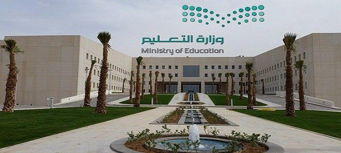 مدارس الطائف تستعد لاستقبال أكثر من 130 ألف طالب وطالبة لاداء اختباراتهم