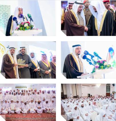 أمير القصيم: الدولة حفظة القرآن الكريم في الصدور وبين السطور