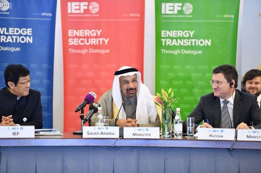 وزير الطاقة يفتتح أعمال الندوة الثامنة لوكالة الطاقة الدولية ومنتدى الطاقة العالمي وأوبك