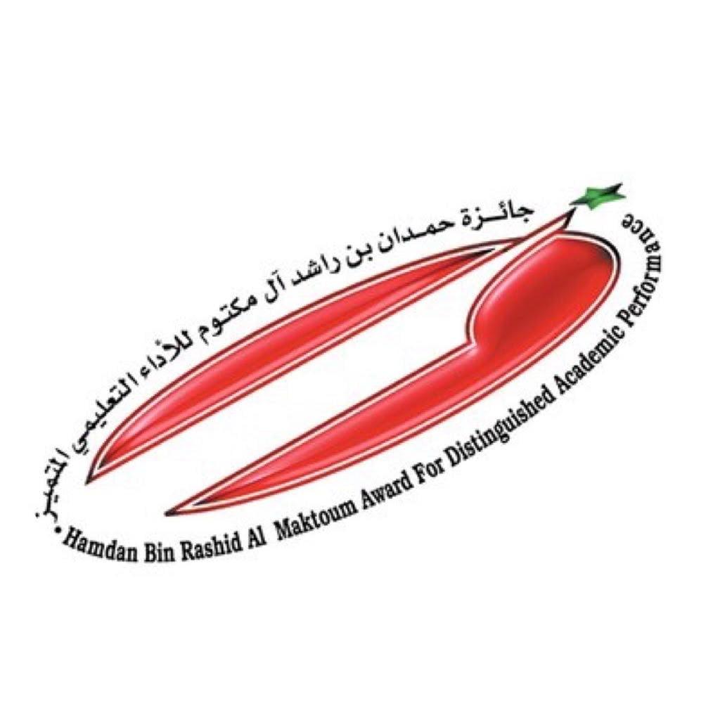 """لجنة تحكيم جائزة """"حمدان"""" تزور تعليم عسير"""