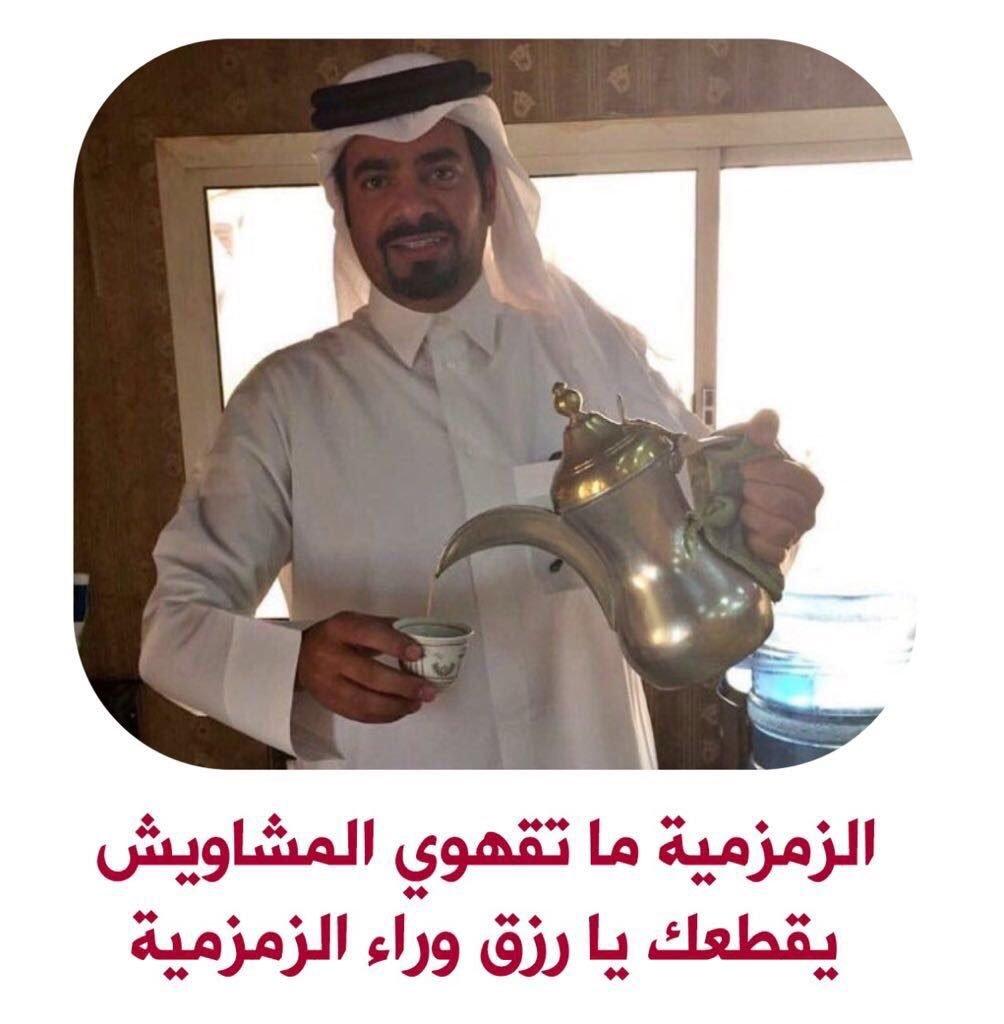 """من """"كداد"""" شرق السعودية لرئيس تحرير صحيفة قطرية"""