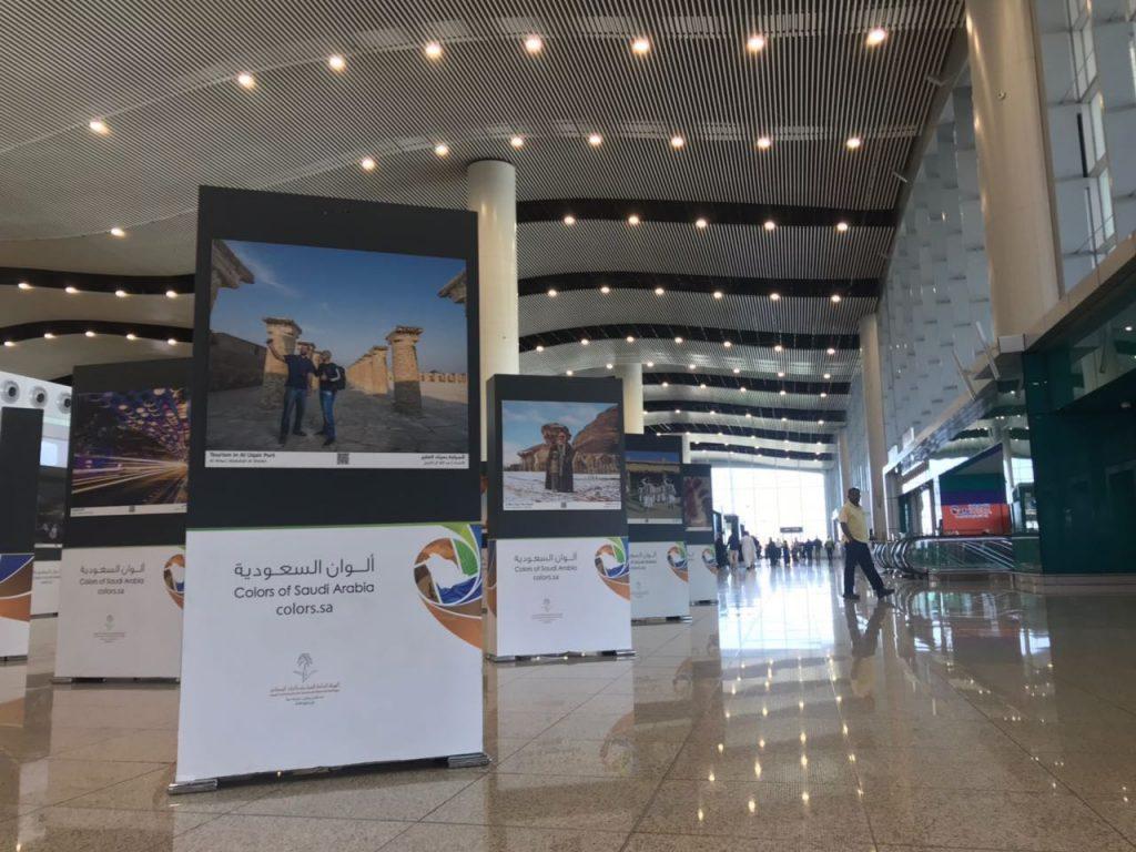 هيئة السياحة والتراث الوطني تختتم جولة معرض الوان  في صالة 5 بمطار الملك خالد الدولي