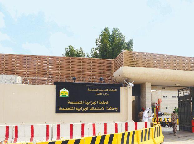 """محاكمة 4 متهمين التحقوا بمعسكرات تدريبة تابعة لـ""""حزب الله"""" في إيران وهربوا الأسلحة إلى داخل المملكة"""