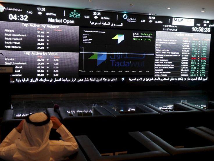 مؤشر سوق الأسهم السعودية يغلق منخفضًا عند مستوى 7466.33 نقطة