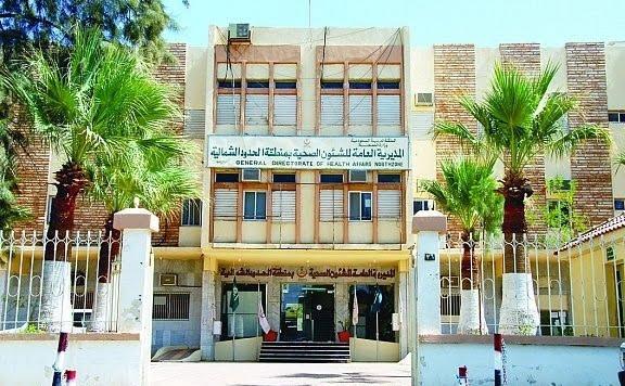استئصال ورم ضخم من قولون مريض سبعيني في عرعر
