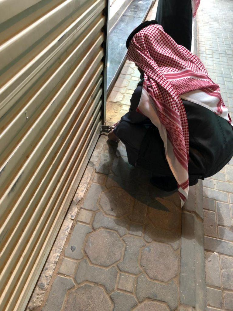 إغلاق 5 محال تجارية مخالفة للاشتراطات البلدية في عرعر