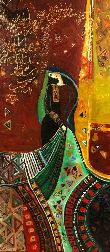 """الشادي يفتتح معرض """"حالة فن""""  لعواطف المالكي"""