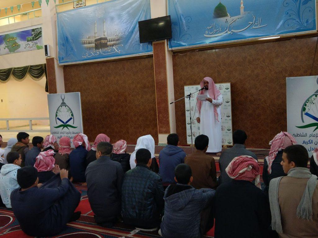 طلاب ومعلموا مدرسة الإمام الشاطبي بدومة الجندل يؤدون صلاة الاستسقاء