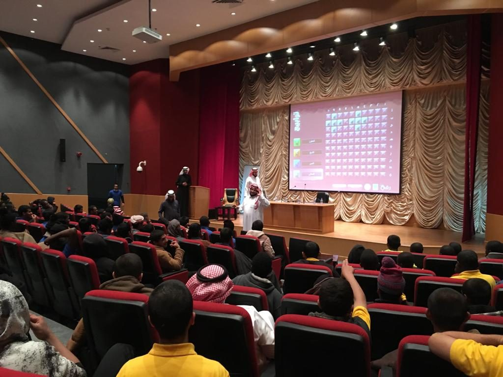 برنامج ثقافي ومسابقات نوعية بدار الملاحظة بالطائف