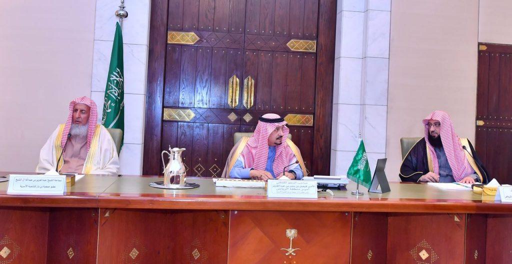 أمير الرياض يترأس الاجتماع الاول لمجلس جمعية ابن باز