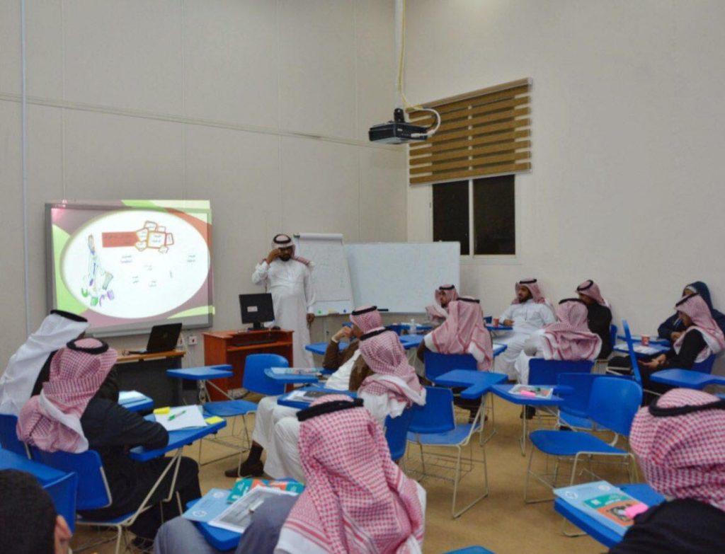 """جامعة الباحة تنظم دورة """"إدارة ضغوط العمل والتعامل معها"""""""