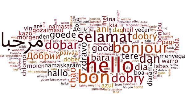 6 نصائح لتعلم أساسيات أي لغة جديدة في أسرع وقت