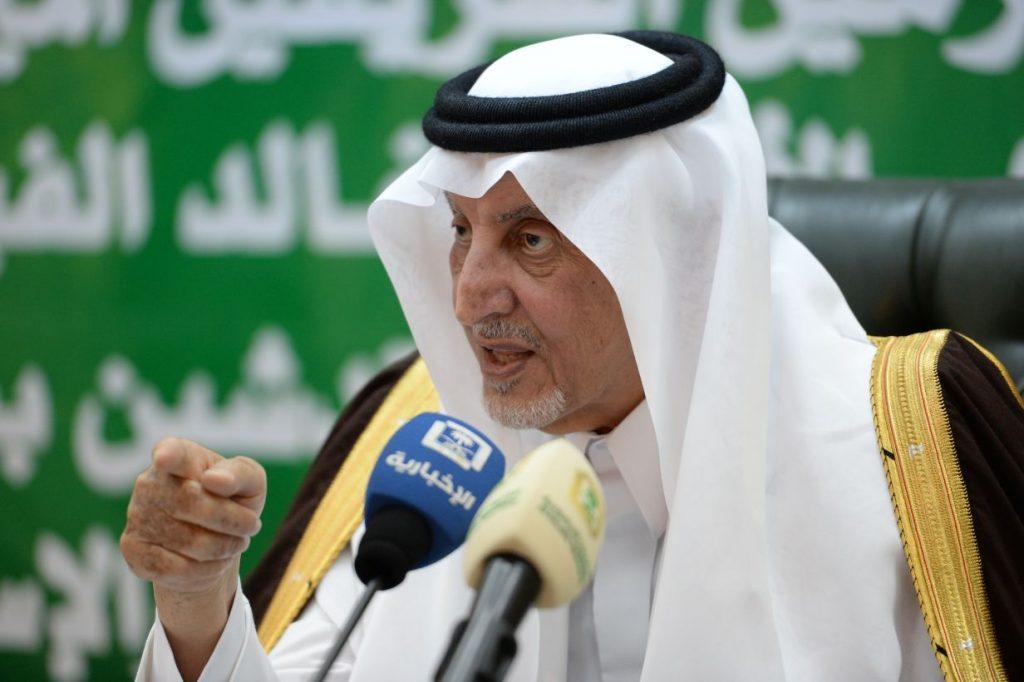 أمير مكة : قيمة المشاريع المعتمدة والجاري تنفيذها في محافظات الخرمة وتربة ورنية تقدر بنحو 4 مليارات ريال