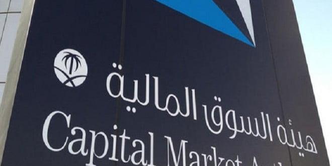 """""""هيئة السوق"""" تكشف مخاطر الاستثمار والمضاربة في العملات الرقمية"""