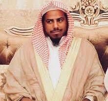 """الشيخ """"العلوني """" رئيسا لمكتب الإسناد القضائي والمصالحة بمحكمة ينبع"""