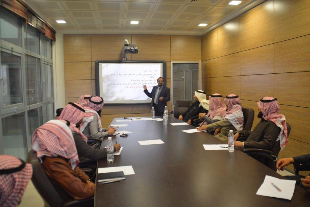 جامعة حائل تطلق برنامجا تدريبيا لمنسوبي التعليم