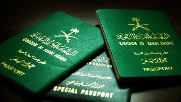 الجوازات تنفي سفر المرأة المطلقة بدون تصريح صحيفة المناطق السعوديةصحيفة المناطق السعودية