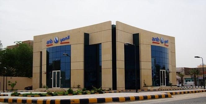 للنساء .. برنامج تدريب منتهي بالتوظيف في البنك العربي