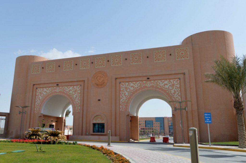 جامعة الملك فيصل تعلن وظائف فنية وصحية شاغرة