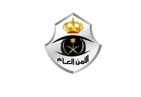الأمن العام يعلن نتائج القبول المبدئي لوظيفة «جندي/ نساء»