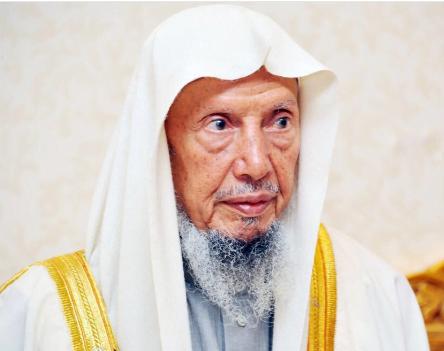وفاة الشيخ منصور بن حمد المالك رئيس ديوان المظالم السابق
