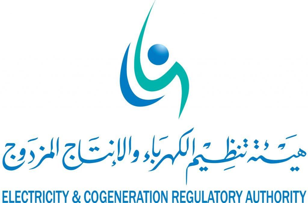 هيئة تنظيم الكهرباء تقوم بدراسة استقرار النظام الكهربائي في المناطق الشمالية