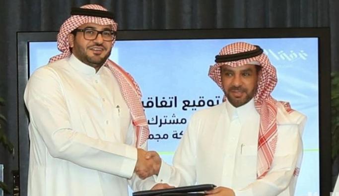 إتفاقية لتوظيف الكوادر السعودية