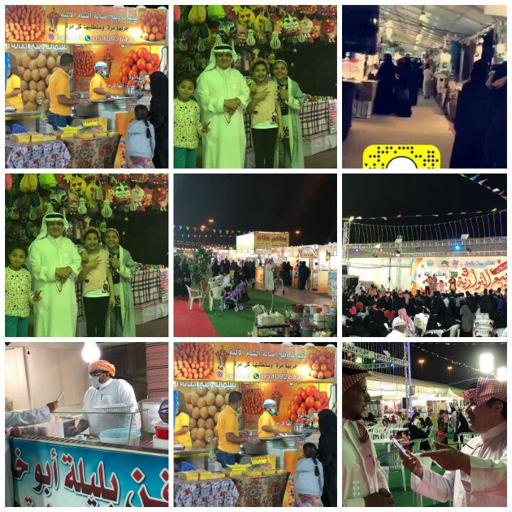 """""""120"""" ألف زائر لمهرجان ربيع النوارية الذي تنظمه جمعية مراكز الأحياء بمكة"""