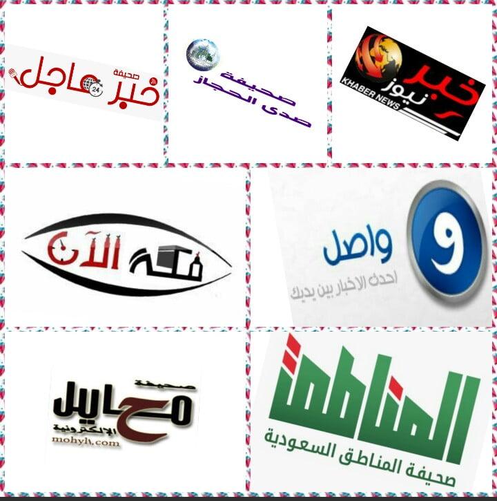 """أكثر من """"500 خبر في """"50"""" صحيفة ورقية والكترونية لتغطية فعاليات مهرجان المعرفة خلال شهر"""