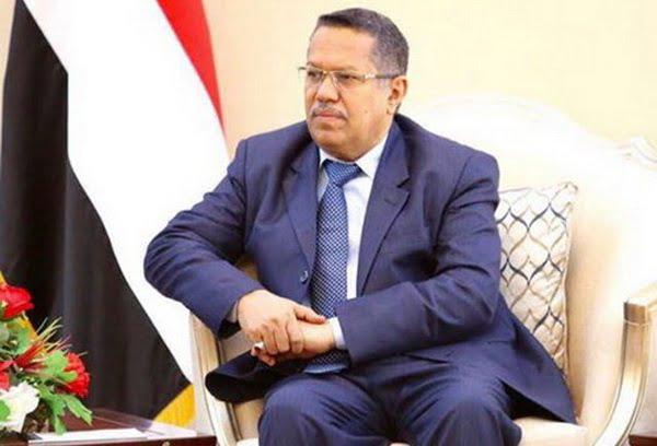 بن دغر: معركة اليمن مستمرة ما لم تقبل مليشيا الحوثي الانقلابية الإيرانية بالحل السياسي