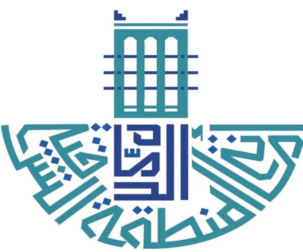 أمانة الشرقية : حملة توعوية لتنمية استثمارات المنطقة