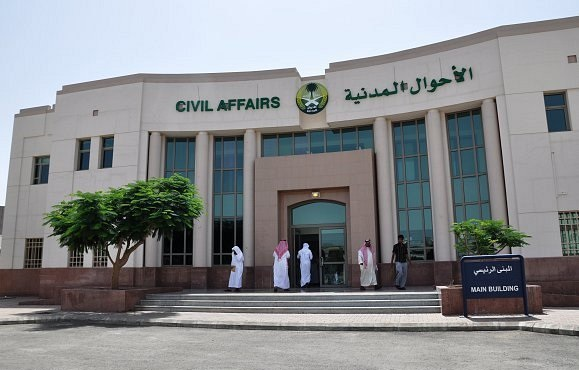 وكالة وزارة الداخلية للأحوال المدنية تنفي استئناف استقبال طلبات التجنيس لزوجات وأرامل المواطنين