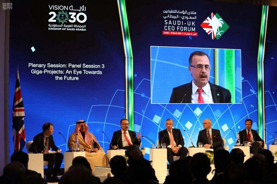 أرامكو توقع مذكرات تفاهم واتفاقيات تجارية في منتدى الرؤساء التنفيذيين السعودي البريطاني