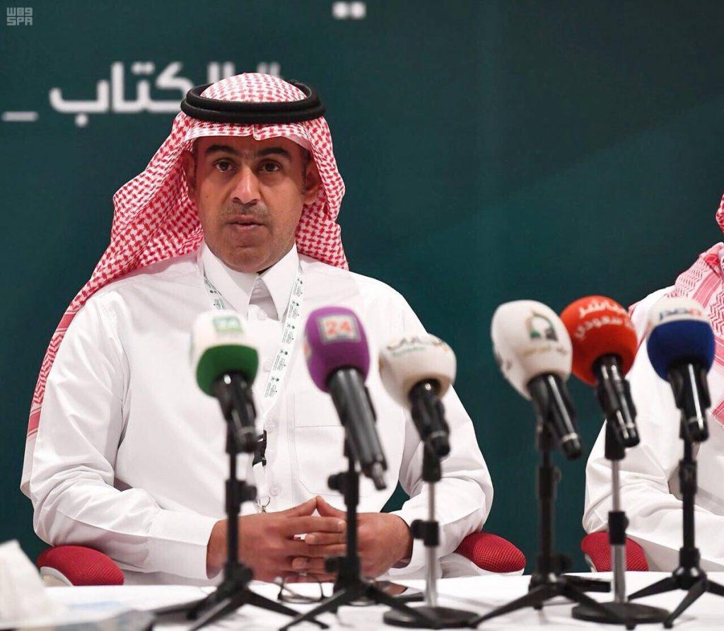 """العاصم: """"كتاب الرياض"""" يقدم الجديد والأهم من إصدارات 520 دار نشر مشاركة من 27 دولة"""