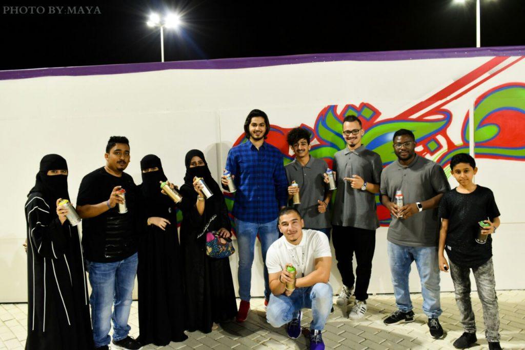 تدشين فعالية Green Graffitti ضمن فعاليات مهرجان الزهور بينبع الصناعية