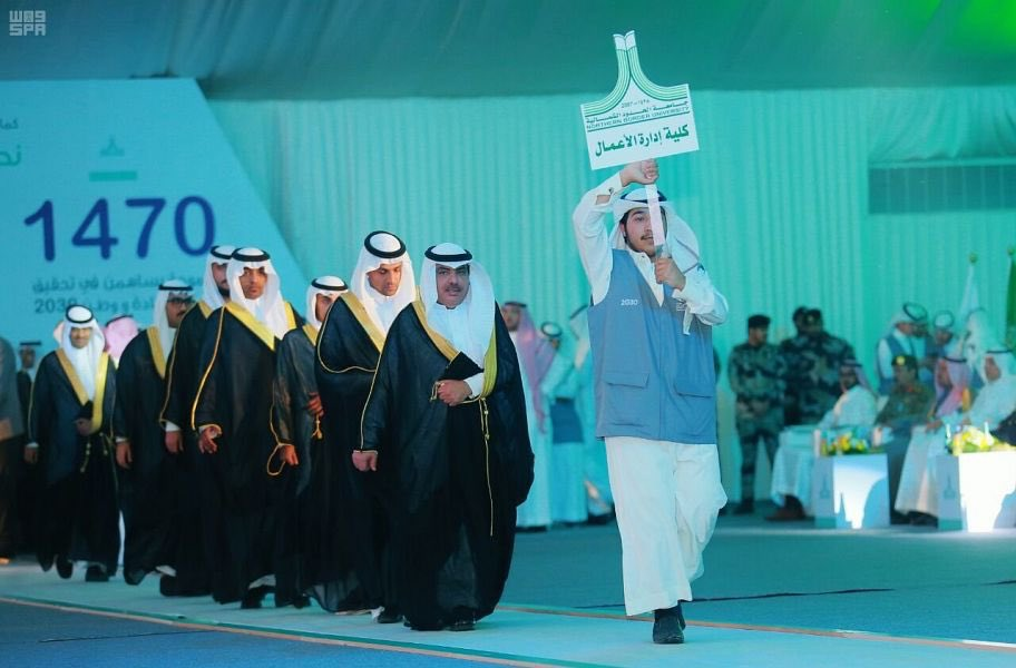 برعاية أمير المنطقة.. جامعة الحدود الشمالية تحتفل بتخريج الدفعه 11 من طلابها