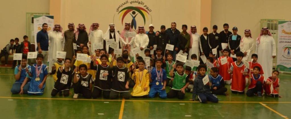 اختتام فعاليات برنامج اليوم الأولمبي بمدرسة النهضة بالبكير  ببلجرشي