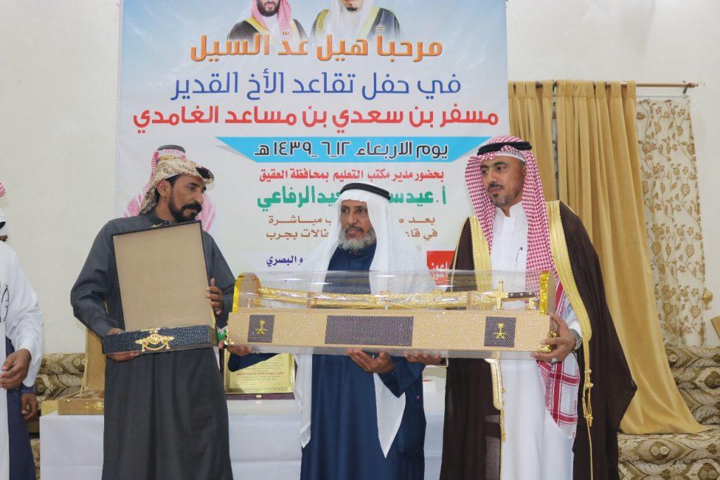 """منسوبو مدرسة ابو عمرو البصري بجرب يقيمون حفل تقاعد """"لمسفر  سعدي"""""""